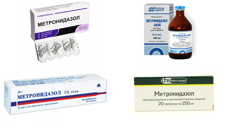 Для лечения простатита метронидазол и