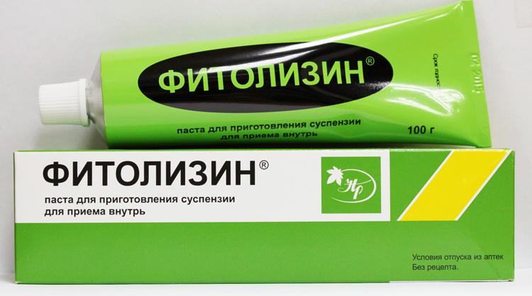 Вид препарата