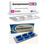 Азитромицин при простатите: состав, схема лечения, отзывы