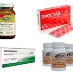 Самые эффективные средства для лечения простатита