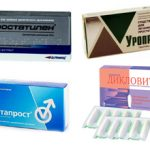 Свечи для лечения простатита: обзор недорогих и эффективных средства