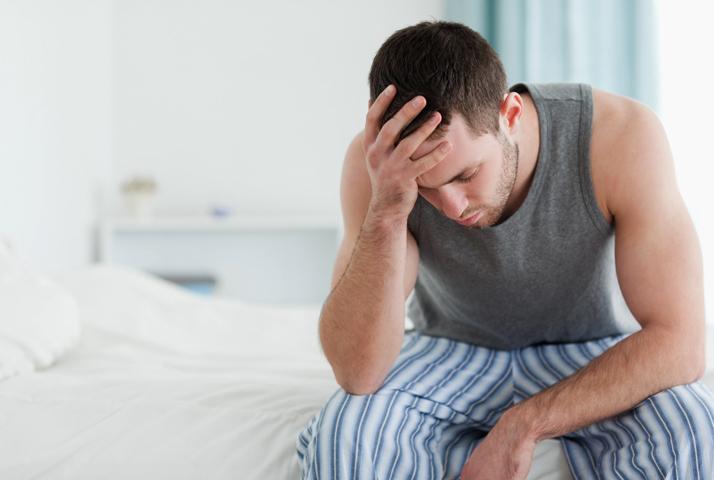 Латентный простатит у мужчины