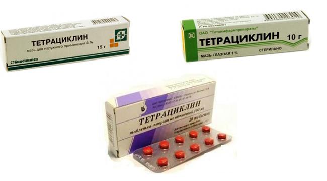 Формы выпуска тетрациклина
