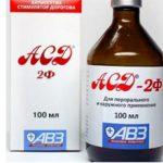 Применение АСД фракции 2 при простатите: особенности лечения и отзывы