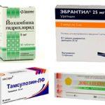 Использование альфа адреноблокаторов при простатите: описание препаратов