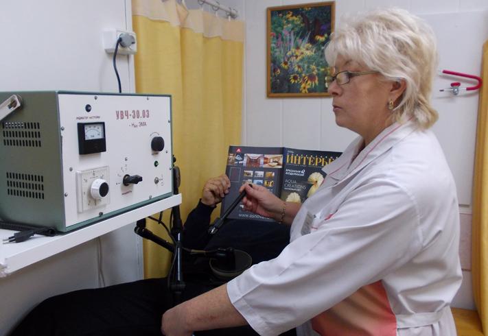 Физиотерапия простатита