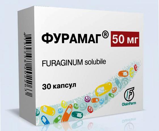 Фурамаг 50 мг
