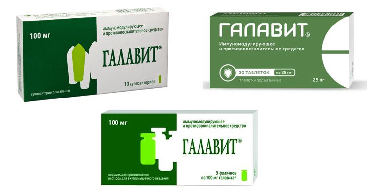 Галавит для лечения простатита медовый сбитень для лечения простатита