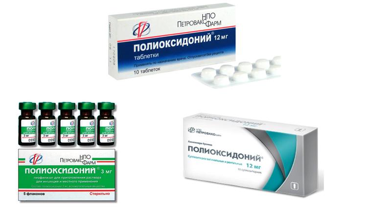Форма выпуска Полиоксидония