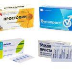 Эффективные свечи для лечения простатита и аденомы простаты: описание препаратов
