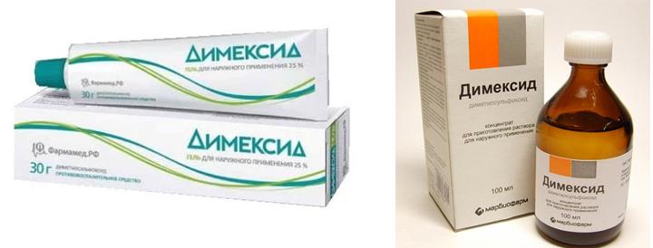 Клизмы при простатите с димексидом содовые ванночки при простатите